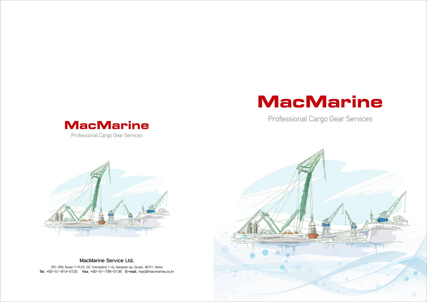 맥마린-3단접지최종-2.jpg